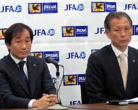 サッカー日本代表ニュース