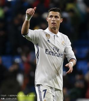 Football Soccer - Real Madrid v Real Sociedad - Spanish Liga Santander