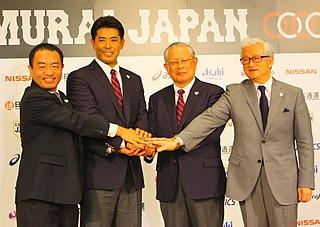 (写真:左から井原委員長、稲葉新監督、野崎・日本野球協議会会長、山中強化本部長)